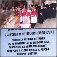 P. Nicola Grosso, redentorista nativo di Gragnano, ai Processi di beatificazione di S. Alfonso, ha testimoniato sulle circostanze della morte della mamma del Santo, mentre andavano alla missione di Benevento, dove una lapide ricorda l'evento nella cattedrale.