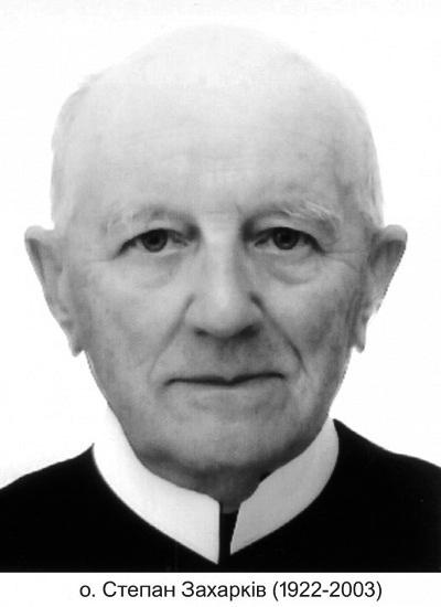 Il redentorista P. Stefan Zacharkiv, C.Ss.R. 1922-2003 – Ucraina, un tempo Vice-Provincia Rutena in Galizia.