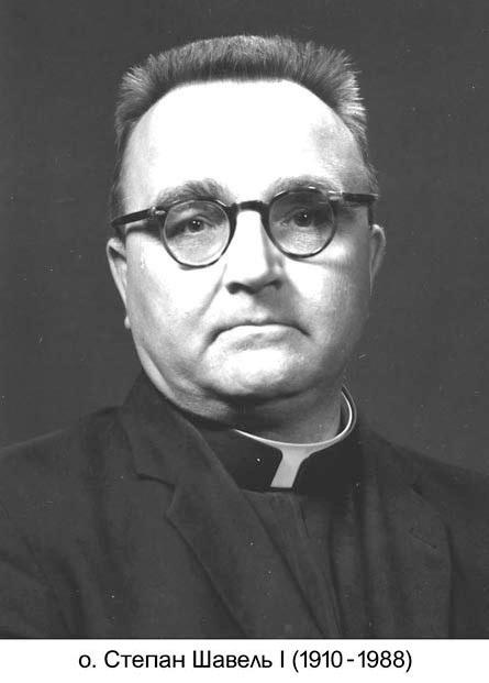 Il redentorista P. Stephen Shawel, C.Ss.R. 1910-1988 – Ucraina, ViceProvincia Ruteniense in Canada.
