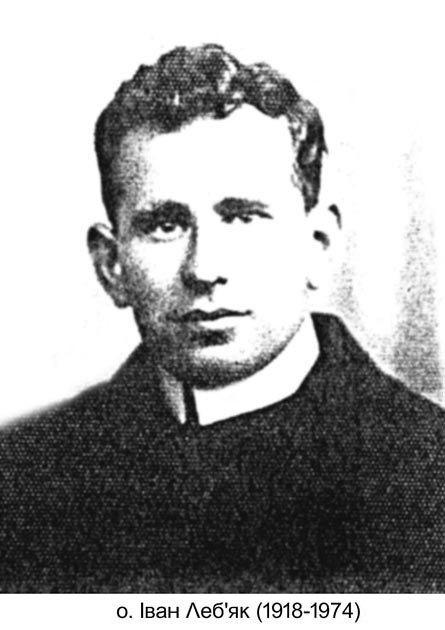 Il redentorista P. Ivan Lebjak, C.Ss.R. 1918-1974 – Ucraina, ViceProvincia Ruteniense in Galizia.