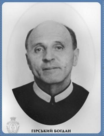 Il redentorista P. Bohdan Hirskyj, C.Ss.R. 1941-2013 – Ucraina, della ViceProvincia Ruteniense in Galizia.