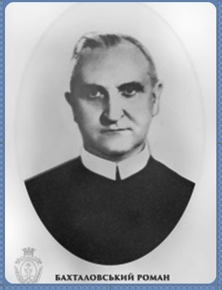 Il redentorista P. Roman Bachtalowskyj, C.Ss.R. 1897-1985 – Ucraina, della Vice Provincia Ruteniense in Galizia.