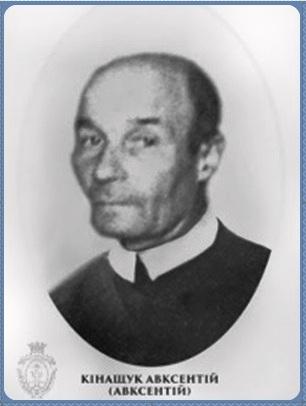 Il redentorista Fratello Auxentij Kinaszczuk, C.Ss.R. 1899-1967 – Ucraina, della Vice Provincia Ruteniense in Galizia.