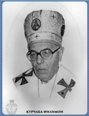 Il redentorista Mons. Philemon Kurczaba, C.Ss.R. 1913-1995 – Ucraina, della Vice Provincia Ruteniense in Galizia.
