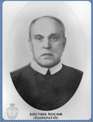 Il redentorista Fratello Josef Kostiuk, C.Ss.R. 1915-1980 – Ucraina, della Vice Provincia Ruteniense in Galizia.