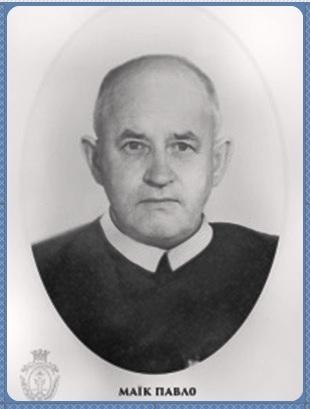 Il redentorista P. Paulus Maïk, C.Ss.R. 1919-1980 – Ucraina, della Vice Provincia Ruteniense in Galizia.