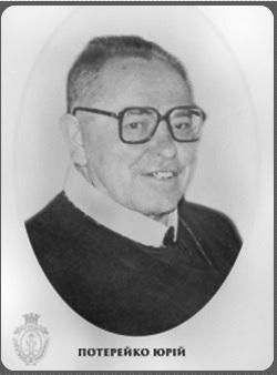Il redentorista P. Yurij Potoreyko, C.Ss.R. 1914-1993 – Ucraina, della Vice Provincia Ruteniense in Galizia.