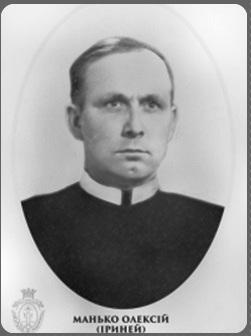 Il redentorista Fratello Oleksij Manko, C.Ss.R. 1920-1992 – Ucraina, della Vice Provincia Ruteniense in Galizia.