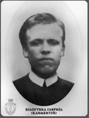 Il redentorista Fratello Gabriel (Clemente) Bilohubka, C.Ss.R. 1907-1985 – Ucraina, della vice Provincia Ruteniense in Galizia.