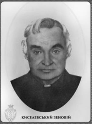 Il redentorista P. Zenoviy Kyselevskyy, C.Ss.R. 1893-1974 – Ucraina, della Provincia di Lviv. Figlio di un sacerdote e sposato anche lui prima di essere ordinato sacerdote. La giovane moglie muore dopo 6 settimane di matrimonio (1920) e lui diventa Pastore del suo villaggio. Diventa redentorista nel 1967. Muore nel 1974, a 81 anni.