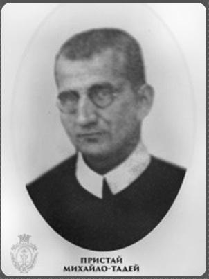 Il redentorista P. Michel Pristay, C.Ss.R. 1904-1934 – Ucraina, della Provincia di Lviv. Morì a soli 30 anni, consumato dalla tubercolosi.