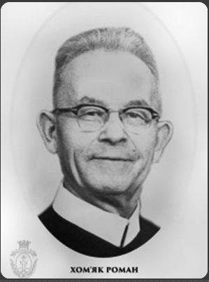 Il redentorista P. Roman Chomiak, C.Ss.R. 1908-1995 – Ucraina, della Vice Provincia Ruteniense in Canada. Una intensa e lunga attività di formatore.